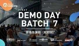 SLP Batch 7 Demo Day 第7届路演日
