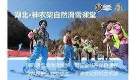 """国内研学   邂逅""""南国冰雪胜地""""最精华的自然科考营"""