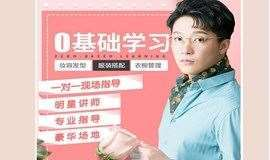 上海火热征集500名女性学《精致妆容、魅力发型、服饰搭配技巧》