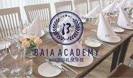 Baia Academy 欧洲成人西餐礼仪课程