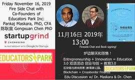 Startup Grind CQ#18 Entrepreneurship+Innovation = Education 3.0 双语活动