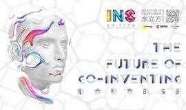 三分时时彩规律用户专属独家福利|全球INS大会2019(北京站)· 流动的时代