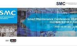 2020SMC工业设备智能维护技术大会