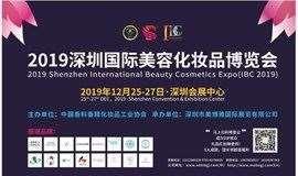 深圳美博会  | 免费预登记享多重好礼,12月掀起一场美业风潮