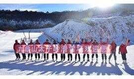单身交友-周六周日(12.14-12.15)九鼎山太子岭温泉滑雪 趣玩乐 休闲
