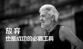 【提升自我】你愿意放弃现在的生活,去海外教汉语吗?
