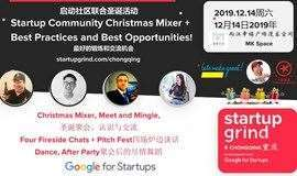 Startup Grind Chongqing Christmas Mixer 创业磨坊-重庆:圣诞聚会活动