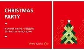 iF成都设计中心圣诞派对 | iF design center Chengdu Christmas Party