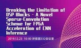 Breaking the Limitation of DSP Blocks - A Novel Sparse-Convolution Scheme for FPGA Acceleration CNN