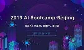 2019 AI Bootcamp·Beijing