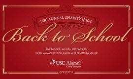 "USC Annual Charity Gala:Back to School ""重返校园""南加州大学年度慈善晚宴"