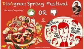 一起来聊聊回家过春节那些事儿!