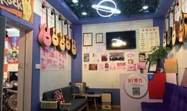 【MY琴行】88元10节吉他/架子鼓体验课抢购中