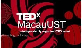 TEDxMacauUST2020年度大会 | 启