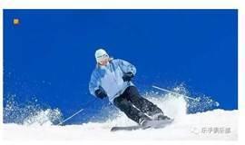 周六日@石京龙滑雪|万科品质-高端大气-最潮网红打卡滑雪圣地