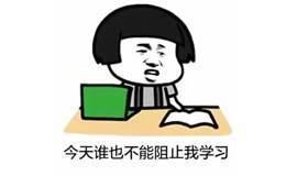 樊登读书·七天线上打卡营