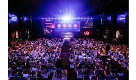 IAI国际创享节2020【IAI FESTIVAL】