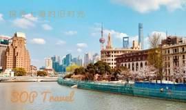 走过东方的塞纳河,探寻上海的旧时光