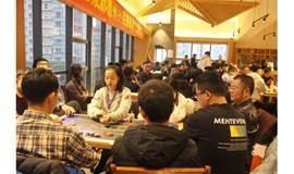 伯骏汇-从德州扑克学投资 4月常规活动和月赛