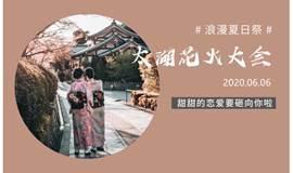 浪漫夏日祭,无锡太湖花火大会
