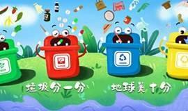 环保小明星,垃圾分类大作战,赢取精美礼品|龙德广场站(5.31下午)