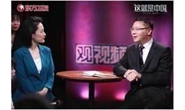 张维为《这就是中国》节目观众招募【5月30日周六场】
