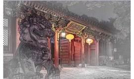 《北京大学商业哲学班》