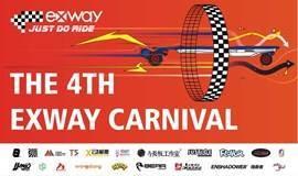 Exway 2020 第四届嘉年华暨首届全国电动滑板竞速赛