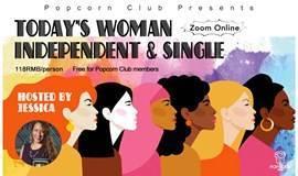 谈谈现代独立女性的爱情观