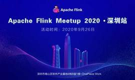 Apache Flink Meetup · 深圳站
