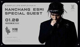 01.28刘聪-ESMI Super.K & Club