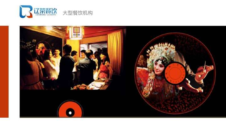 北京辽荣餐饮管理有限公司