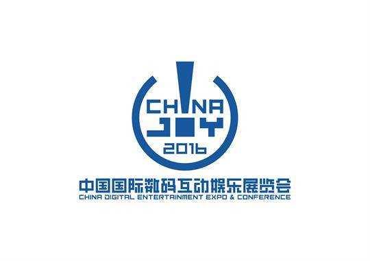 上海汉威信恒展览有限公司