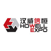 Howell International Trade Fair Limited