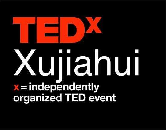 TEDxXujiahui徐家汇
