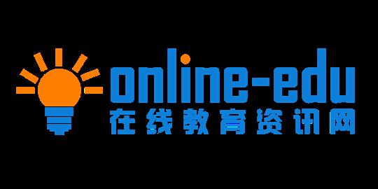 在线教育资讯网