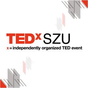TEDx深圳大学