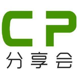 产品经理体系-CP分享会