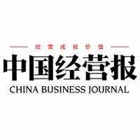 《中国经营报》社