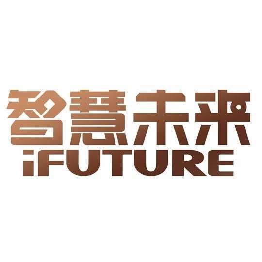 智慧未来•创新工作室