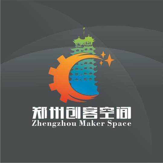 郑州创客空间