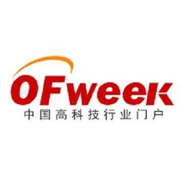 OFweek中国高科技行业综合门户