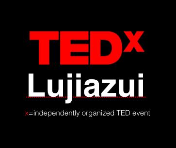 TEDxLujiazui