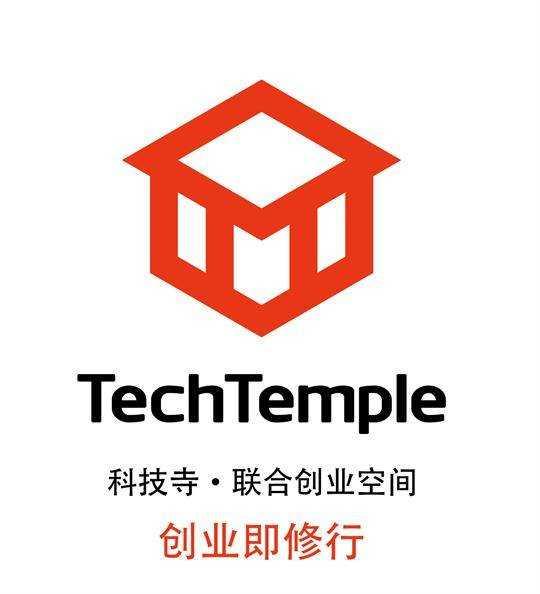 科技寺联合创业空间