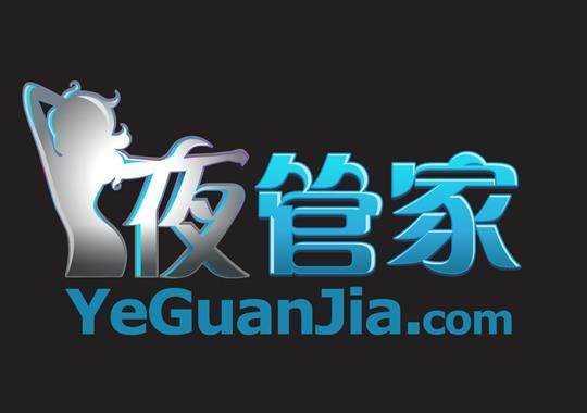 2016北京跨年倒计时活动魔幻动物主题化妆派对