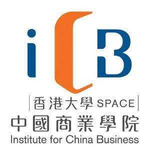 香港大学SPACE中国商业学院人力资本领导力中心