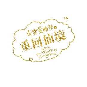 深圳你好文创投资有限公司