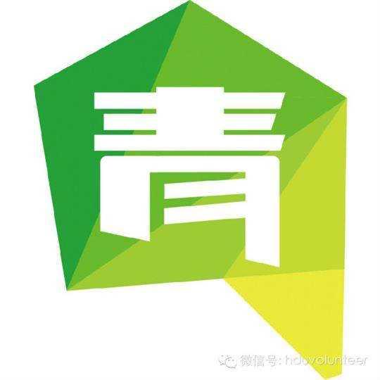 杭州电子科技大学校青年志愿者协会