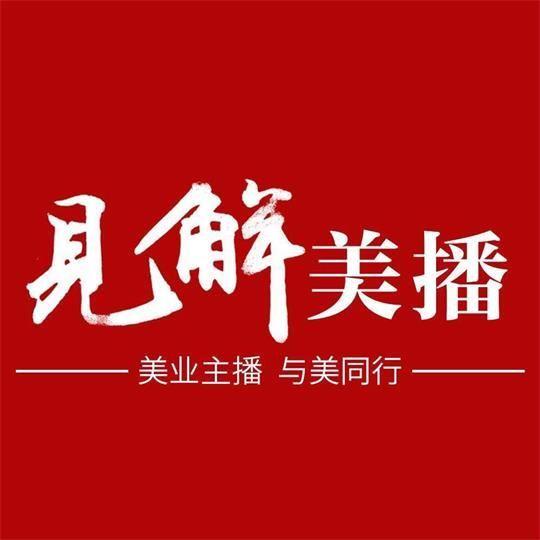 中国国际美博会见解美播