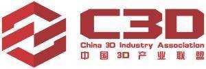 中国3D产业联盟